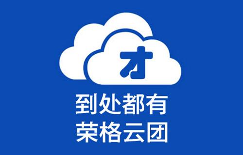 logo 标识 标志 设计 矢量 矢量图 素材 图标 500_320